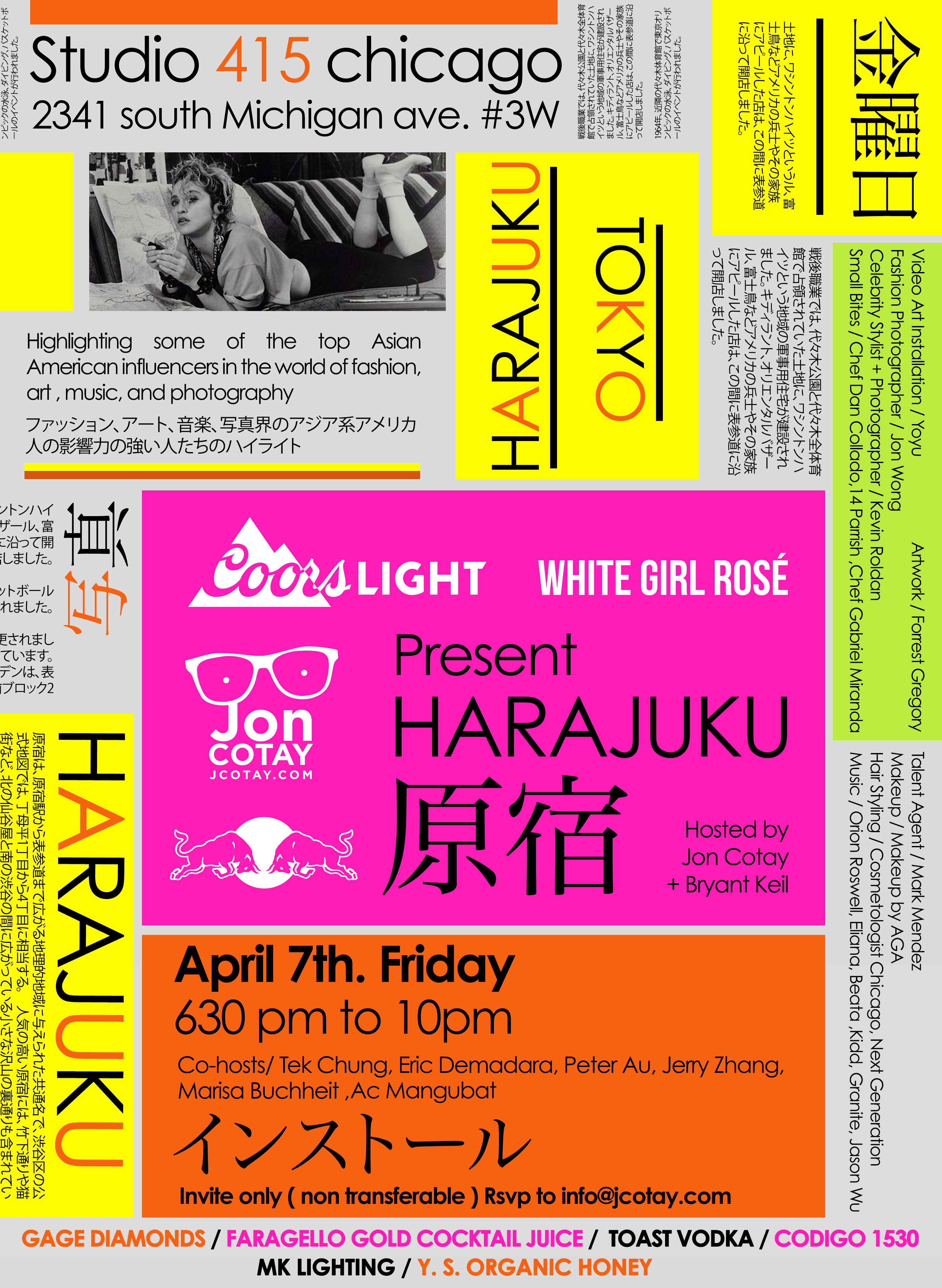 UPDATED_Harajuku Tokyo INVITE